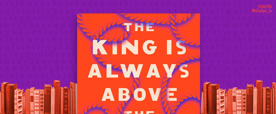 """Latam BookLook: """"El rey siempre está por encima del pueblo"""" de Daniel Alarcón"""