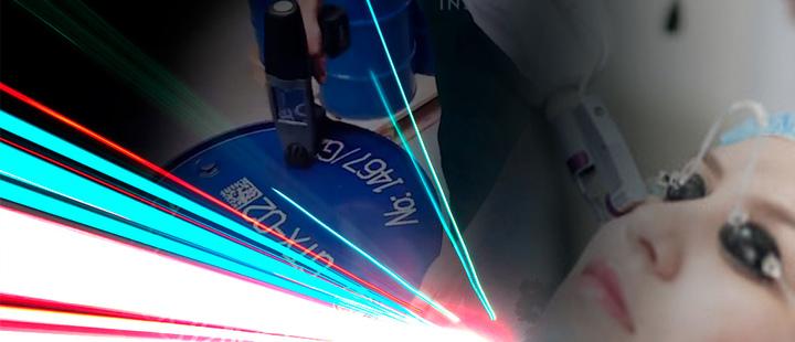 ¿Cómo el láser revolucionó la tecnología de los objetos cotidianos?