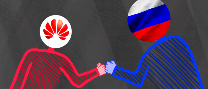 What does the alliance between Russia and Huawei mean?