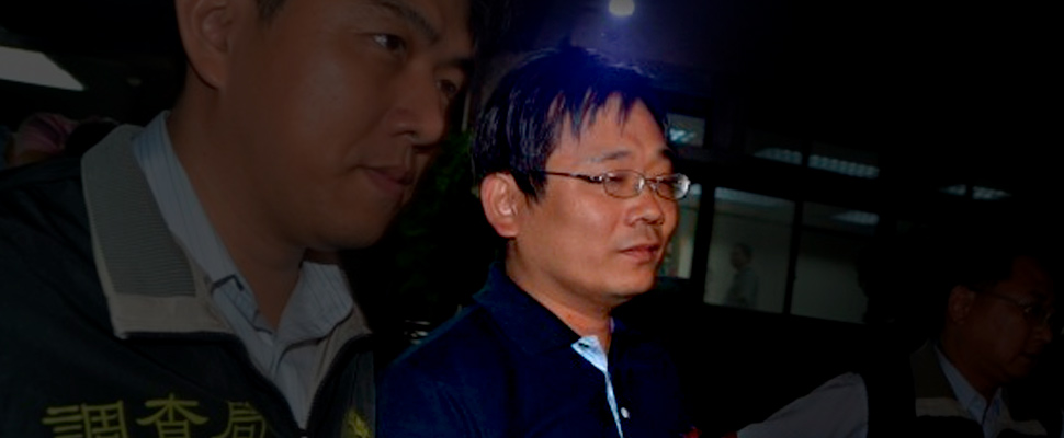 Professor Yi-Chi Shih being stopped by the police