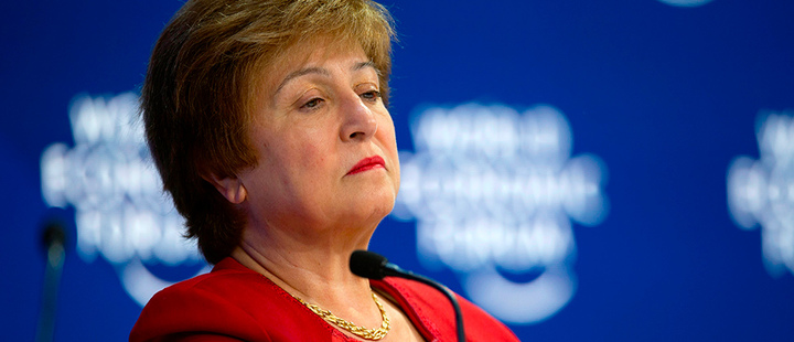 Bulgaria's Kristalina Georgieva as the candidate to head the International Monetary Fund. (Suiza)